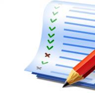 По каким правилам формируются очереди и списки на получение жилья?